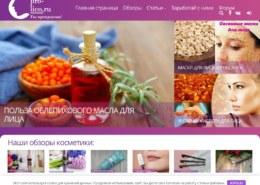 Pro-Lico.ru, сайт обзоров косметики pro-lico.ru — можно ли заработать?
