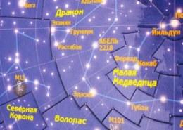 Какое созвездие расположено не в Северном полушарии неба?