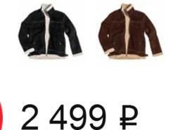 Куртка Пилот Норд — какие отзывы, стоит ли покупать?