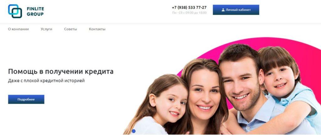 Финлайт-Групп, Санкт-Петербург - какие отзывы о finlite-g.ru?