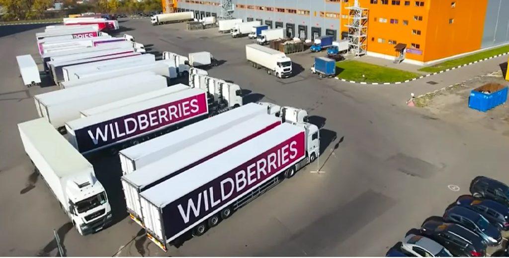 Сортировочный центр Wildberries в г. Тула - какие отзывы?