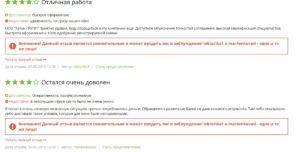 Haton.ru заказывает отзывы о себе, кредитный брокер иначе не может?