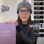 Linzhi x phoenix ASIC - где купить, какие отзывы?