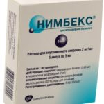 Нимбекс при коронавирусе - какие отзывы?