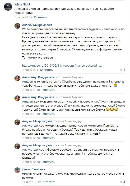Закрытый клуб александра кондрашова отзывы фотографий с ночных клубов москвы