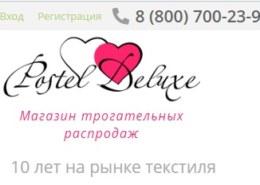 Интернет-магазин Postel Deluxe, postel-deluxe.ru стоит обращаться, какие отзывы?