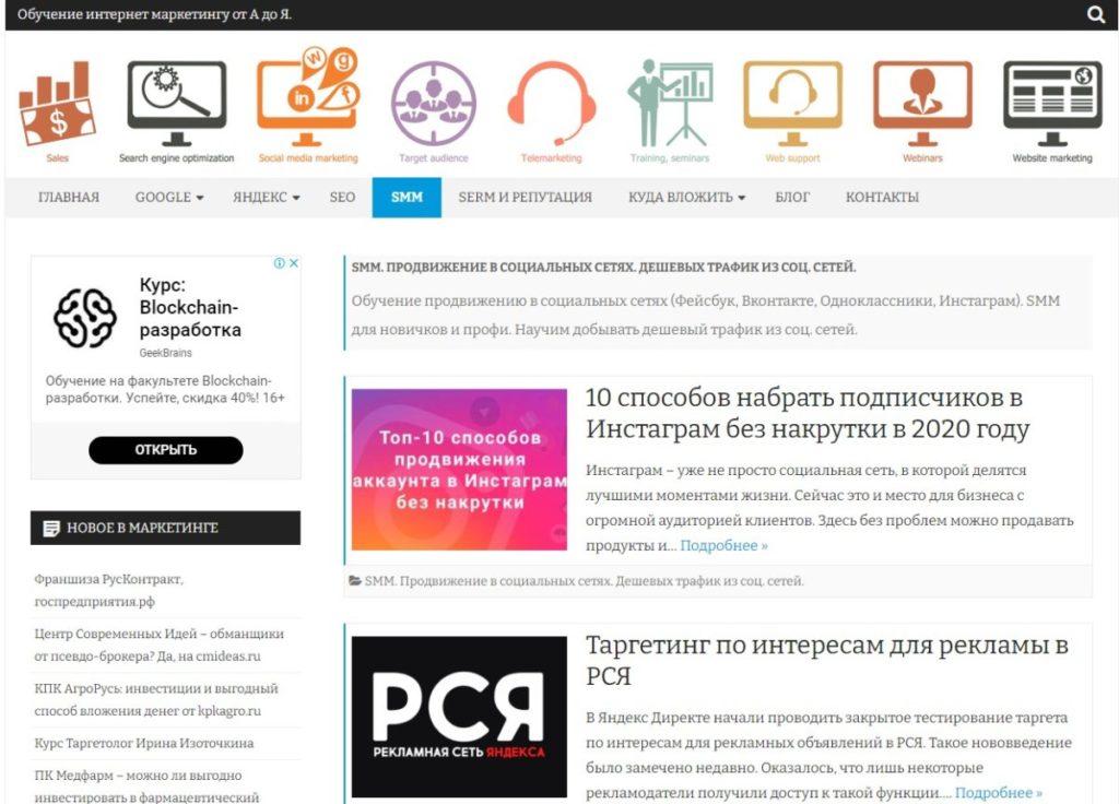 marketing-dostupno.ru - какие отзывы?