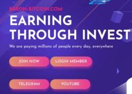 Инвестиционный проект baron-bitcoin.com — какие отзывы?