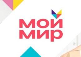Что за интернет-магазин Мой Мир (moymir.ru), какие отзывы?