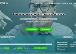 Инвестиционный кошелек Numerca (numerca.ru) — какие отзывы?