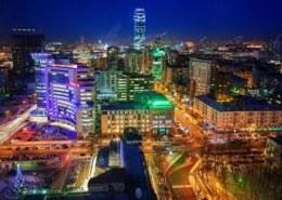 Какая численность населения в Екатеринбурге на 2021 год?