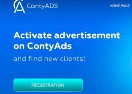 Contyads.com — какие отзывы, платит или лохотрон?