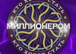 В каком городе в 1674 году состоялся первый в России полномасштабный фейерверк?