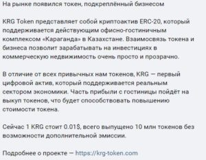 Гостиничный комплекс Караганда, Казахстан - какие отзывы?