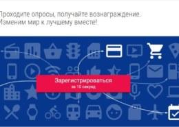 expertnoemnenie.ru — Какие отзывы о площадке по заработку на Опросах?