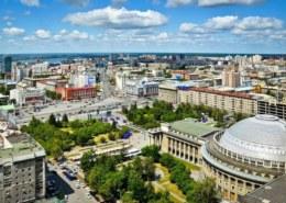 Когда день города Новосибирск в 2021 году, сколько лет городу?