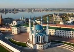 Когда день города Казань в 2021 году, сколько лет городу?