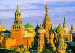 Когда день города Москва в 2021 году, сколько лет городу?