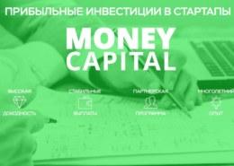Money-capital.net — платит или нет, какие отзывы?