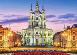 Когда день города Санкт-Петербург в 2021 году, сколько лет городу?