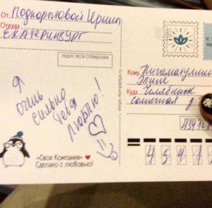 Ирина Подкорытова (Прага), предлагает переезд в Чехию - какие отзывы?