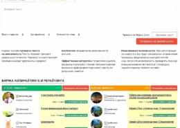 text. ru- что за сайт, он платит или нет, какие отзывы?