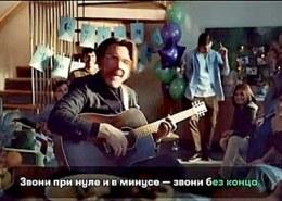 Какой хит перепел Сергей Шнур в рекламе «Мегафон» #БезПереплат?