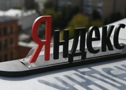 Как осовременить Яндекс, каким должен быть Yandex 2021?