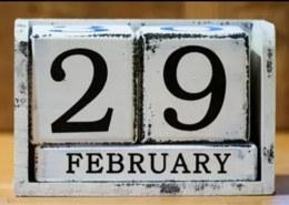 29 февраля-что за день, как появился, какие акции проводят компании в это день?
