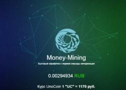 Money-mining.uno — можно ли заработать, какие отзывы?