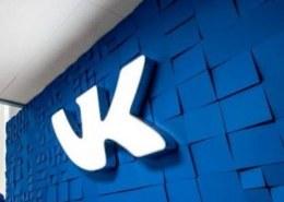 Почему не работает приложение «Рабы» ВКонтакте?