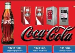 Cola-farm.com — какие отзывы?