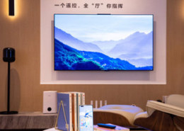 Huawei оборудует новые смарт-телевизоры аудиосистемой Devialet. Какие главные фишки новинки?