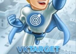 vkargret.ru вкаргет — что за сайт, он платит или нет в 2021году , какие отзывы?