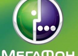 Как в Мегафон получить Интернет за 5 рублей в день?