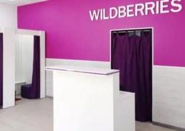 Как вернуть бракованный товар в Wildberries и быстро получить деньги?