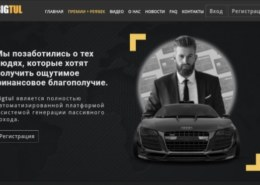bigtul.com — что за сайт, платит или нет, какие отзывы?