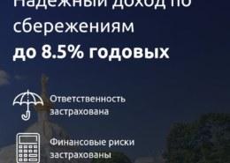 КПК «Ленинградский Финансовый Центр» — какие отзывы?
