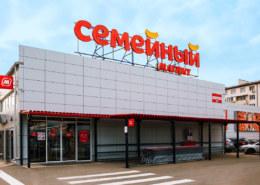 Какие скидки в магазинах «Магнит Семейный» с 5 мая 2021 года в Москве ?