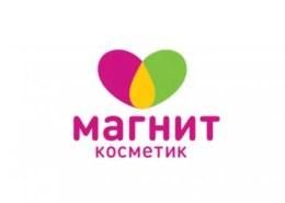 Как работает Магнит Косметик с 1 по 11 мая 2021 года?