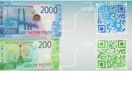 Как проверить новые купюры 200 и 2000 рублей и что такое QR-код ?