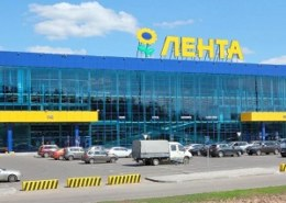 Какие скидки в магазинах «Лента» с 22 апреля 2021 года в Москве?