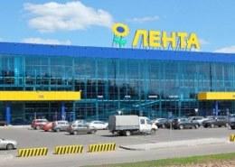 Какие скидки в магазинах «Лента» с 15 апреля 2021 года в Москве ?