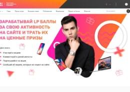 В каких акциях или конкурсах вы приняли участие на lucky-promo.ru?