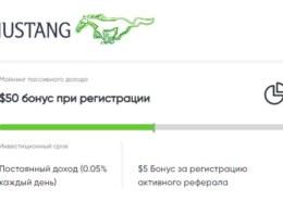 Проект Mustang miami, mustang.miami инвестиции в крипту, какие отзывы?