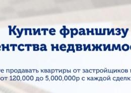 OX Capital, oxcapital.ru — что за франшиза, какие отзывы?