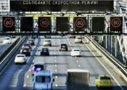 Как заставить водителей снизить скорость на дорогах?