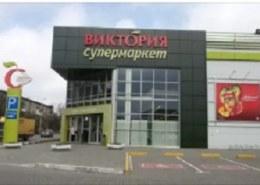 Какие скидки в магазинах «Виктория» с 12 апреля 2021 года в Москве ?
