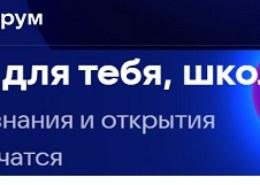Сайт Сферум, sferum.ru — можно ли заработать, как?