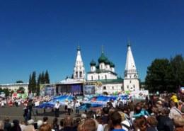 Когда День города Ярославль 2021, какая программа мероприятий?